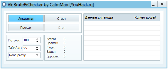 http://soft-plus.ucoz.ua/IgqHHKy.png