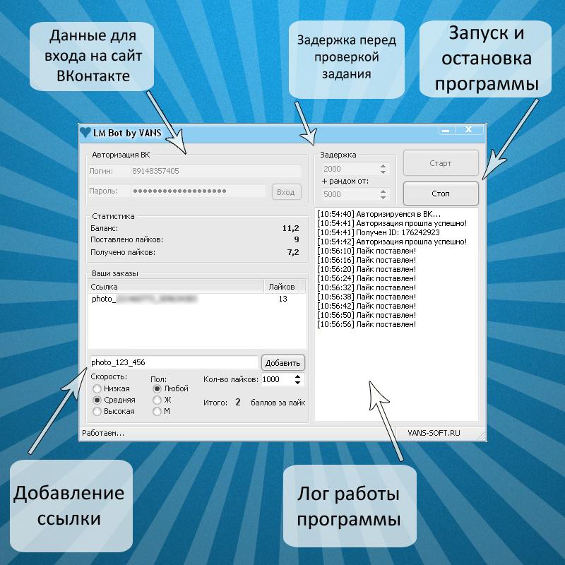 http://soft-plus.ucoz.ua/lm.png